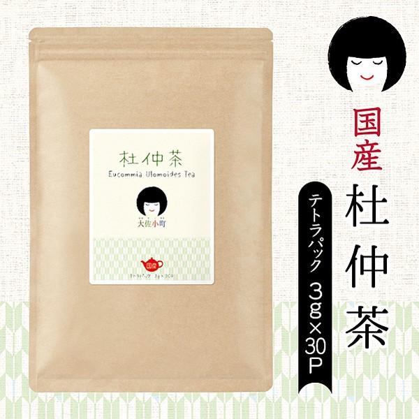 bakuchanhonpo_54705.jpg