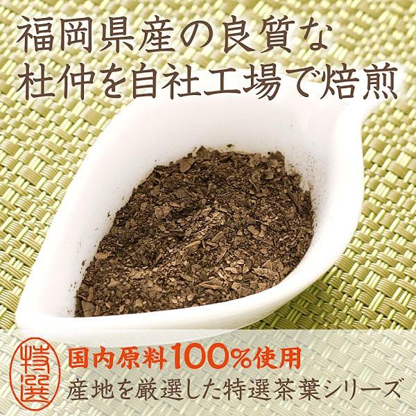 bakuchanhonpo_54705_1.jpg