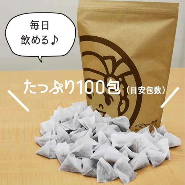 bakuchanhonpo_54706_2.jpg