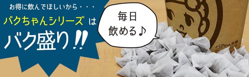 bnr_bakumori.jpg